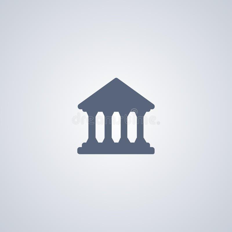 求婚大厦,银行,导航最佳的平的象 向量例证