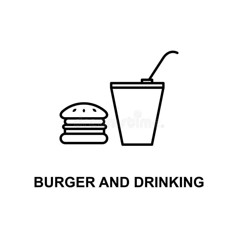 汉堡和饮用的象 戏院的元素流动概念和网apps的 稀薄的线汉堡和饮用的象可以为我们使用 向量例证
