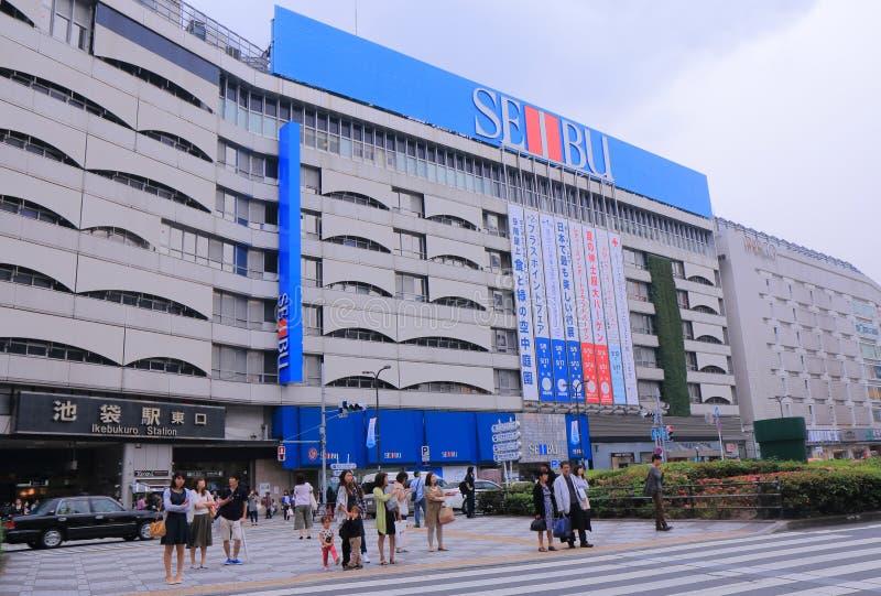 池袋火车站东京日本 库存照片