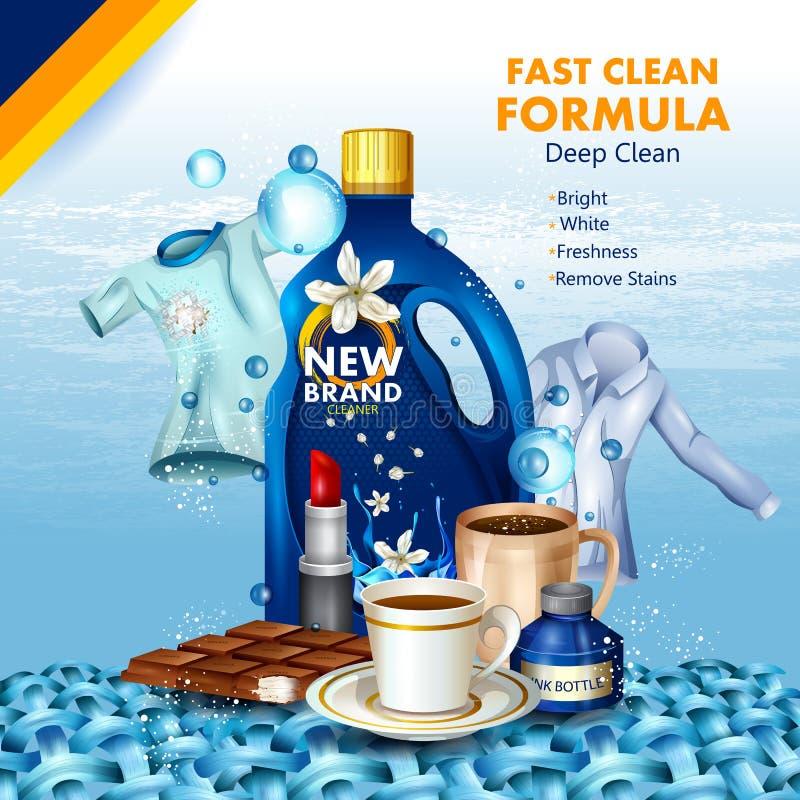 污点和土去膜剂液体洗涤剂广告横幅干净和新鲜的布料的 向量例证