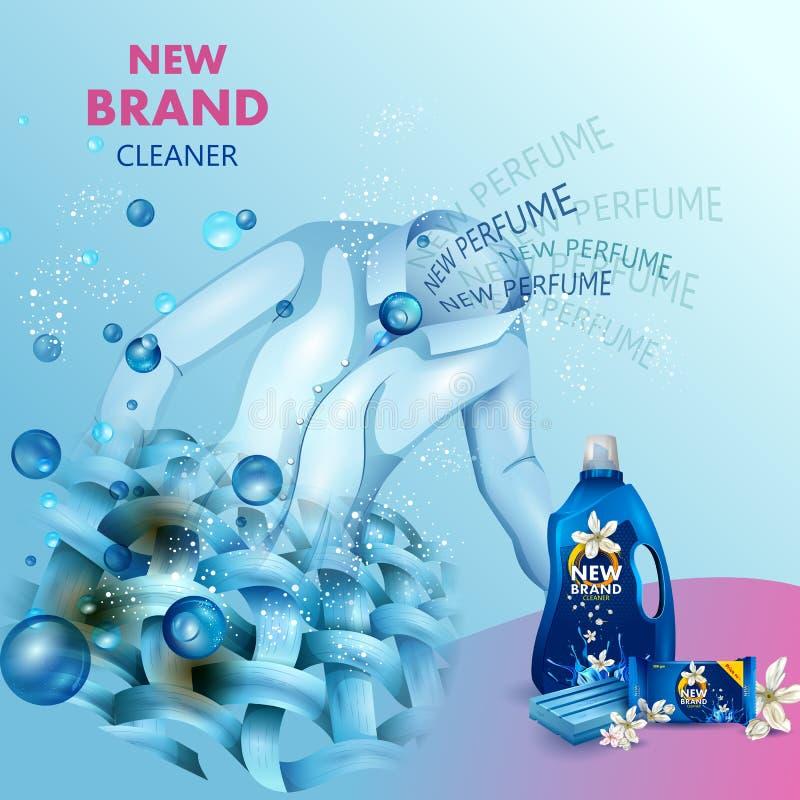 污点和土去膜剂液体洗涤剂广告横幅干净和新鲜的布料的 库存例证