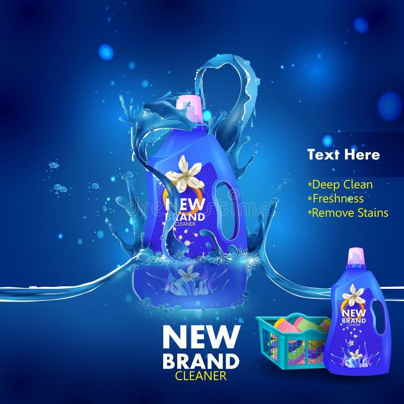 污点和土去膜剂液体洗涤剂广告横幅干净和新鲜的布料的 皇族释放例证