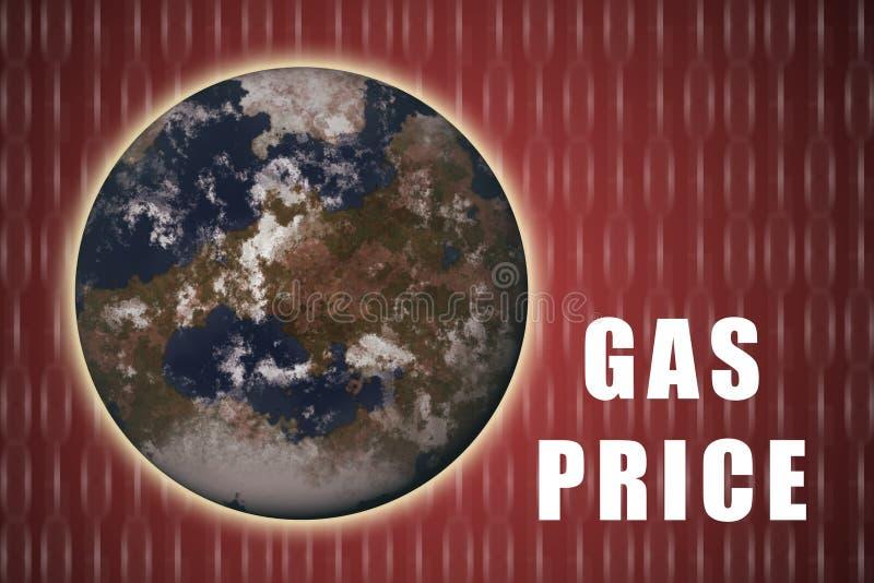 汽油价格 库存例证