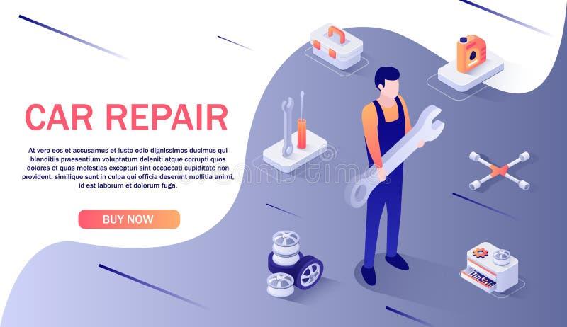 汽车修理服务的横幅,备件商店 向量例证