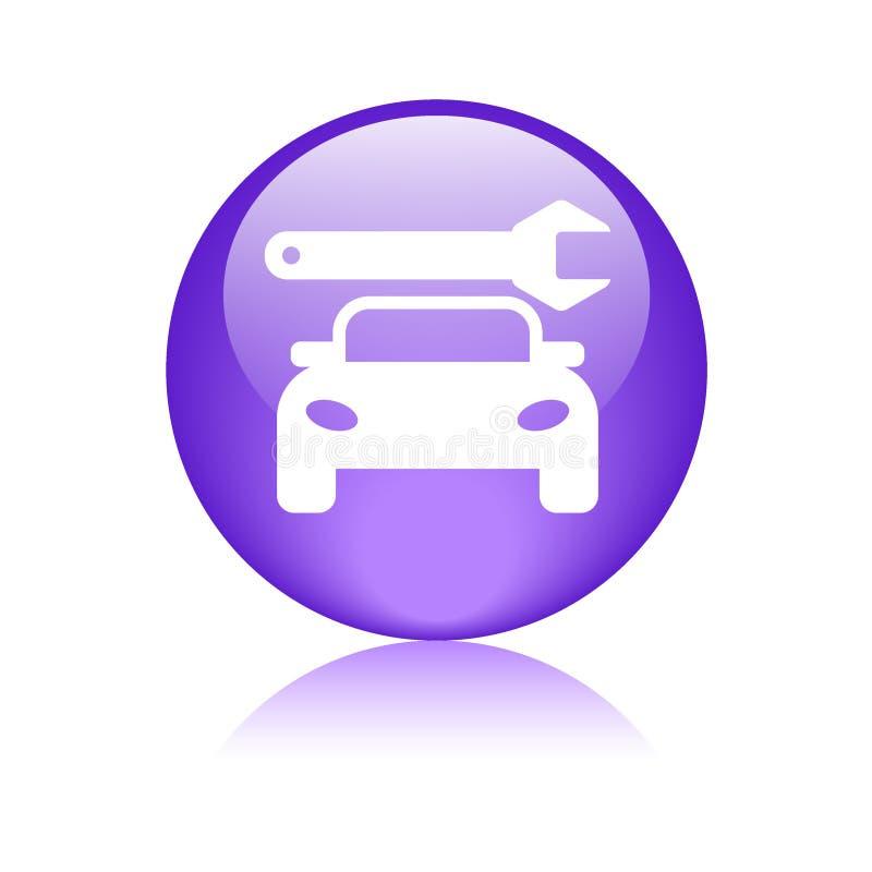 汽车修理象按钮 皇族释放例证