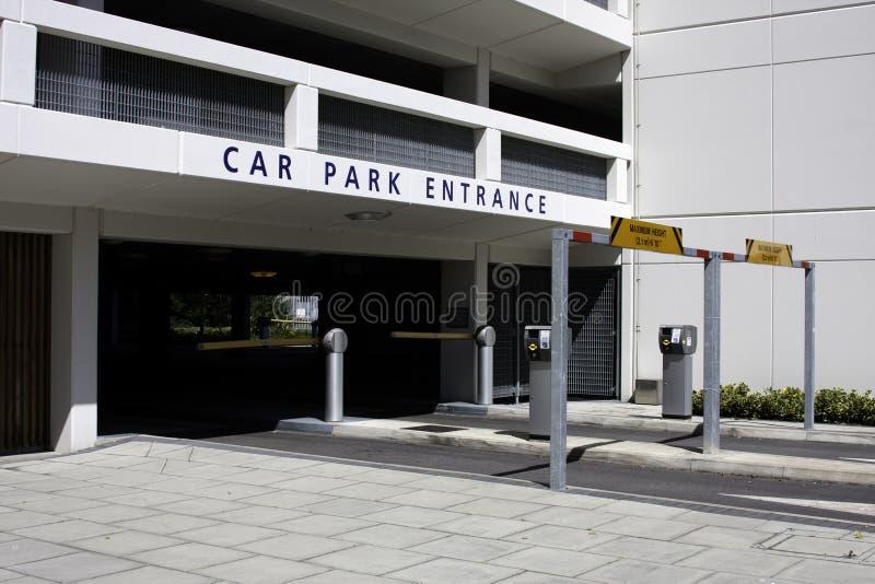 汽车入口公园 免版税库存照片