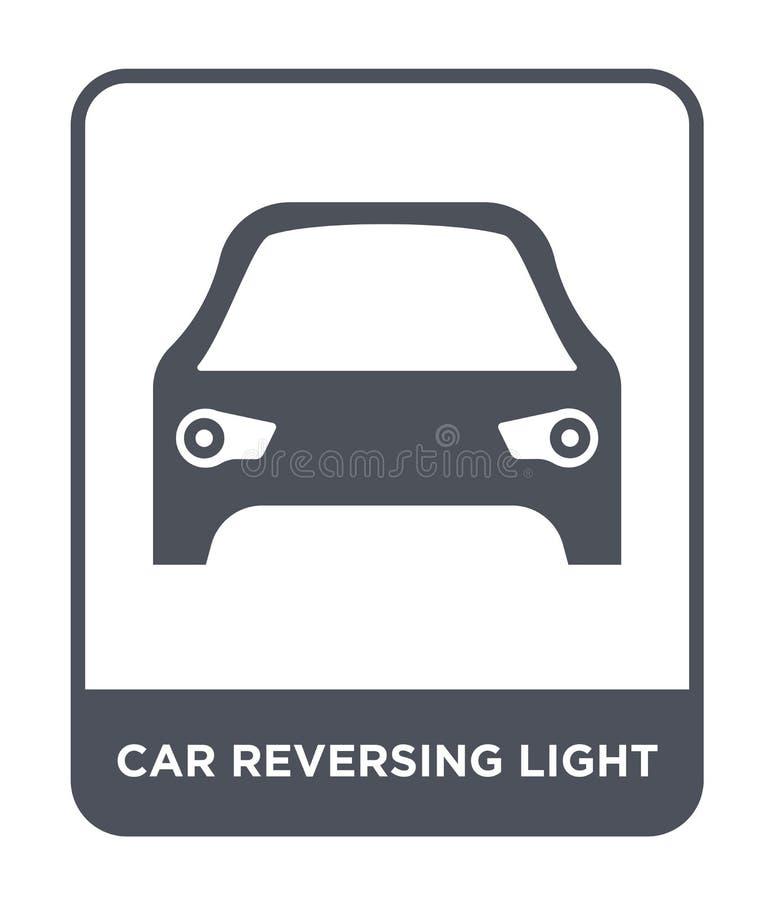 汽车在时髦设计样式的倒车灯象 汽车在白色背景隔绝的倒车灯象 汽车倒车灯传染媒介 向量例证