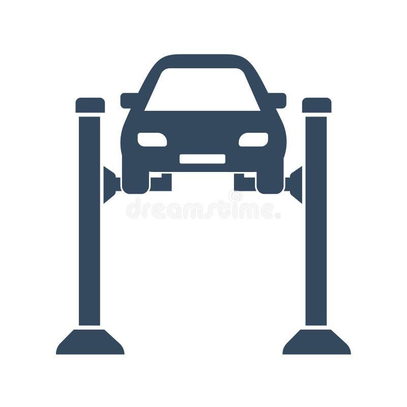 汽车推力 机器维护 汽车修理 检查汽车 向量例证