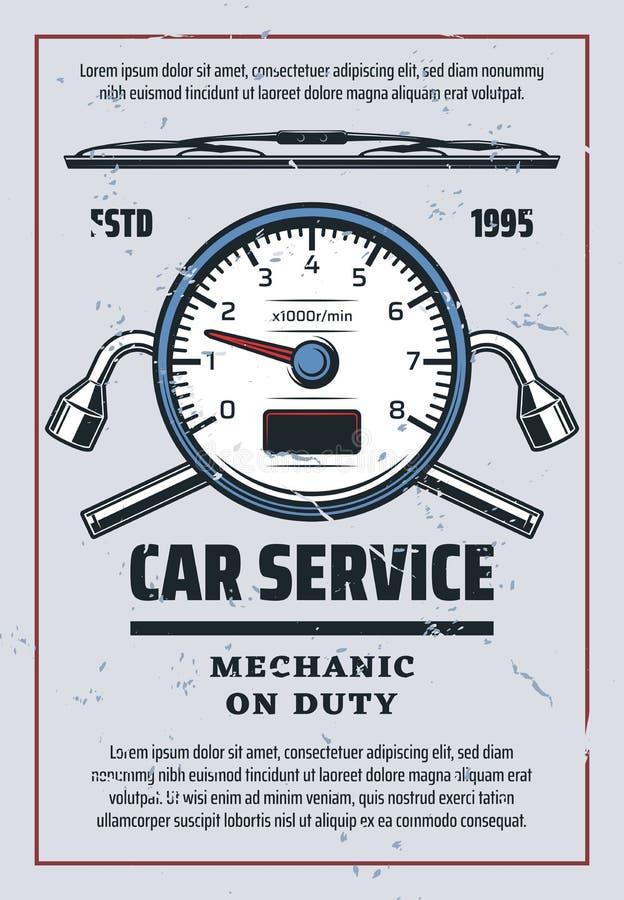 汽车服务和技工诊断 皇族释放例证
