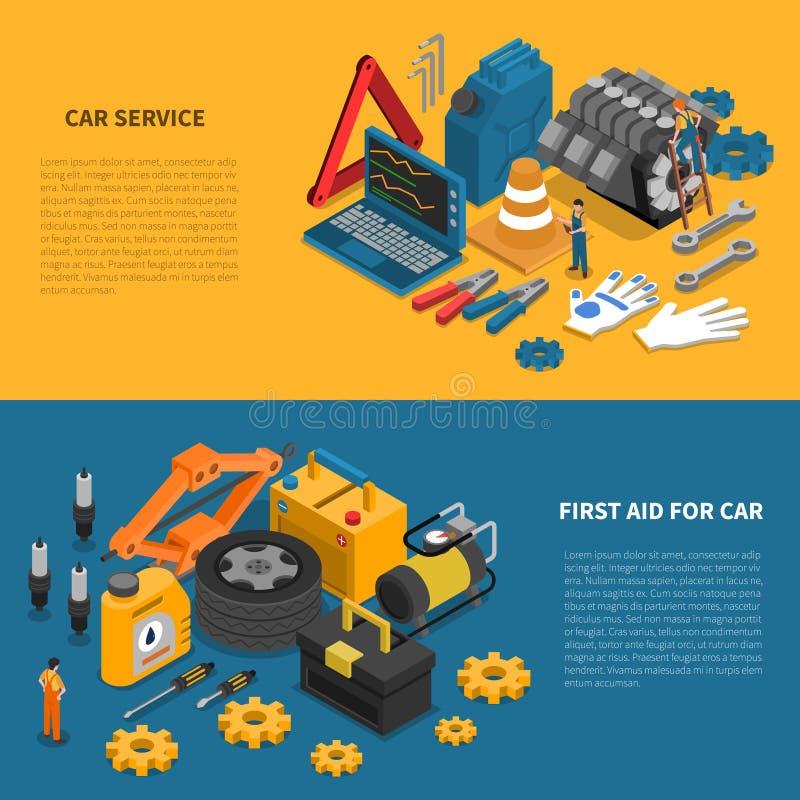 汽车服务工具等量横幅集合 皇族释放例证