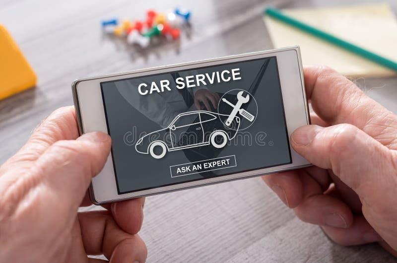 汽车服务的概念 库存照片
