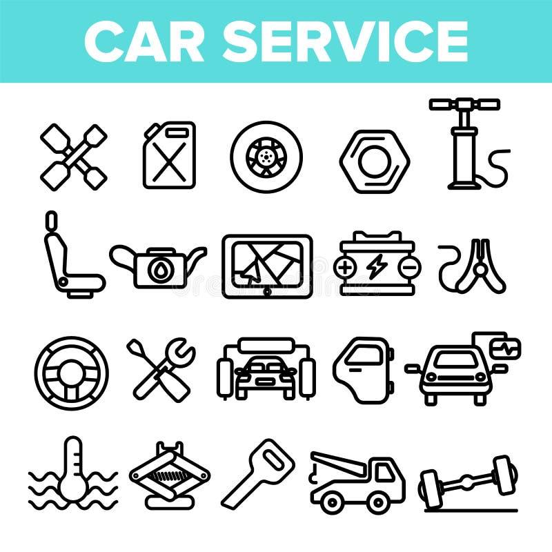 汽车服务线性传染媒介象设置了稀薄的图表 库存例证