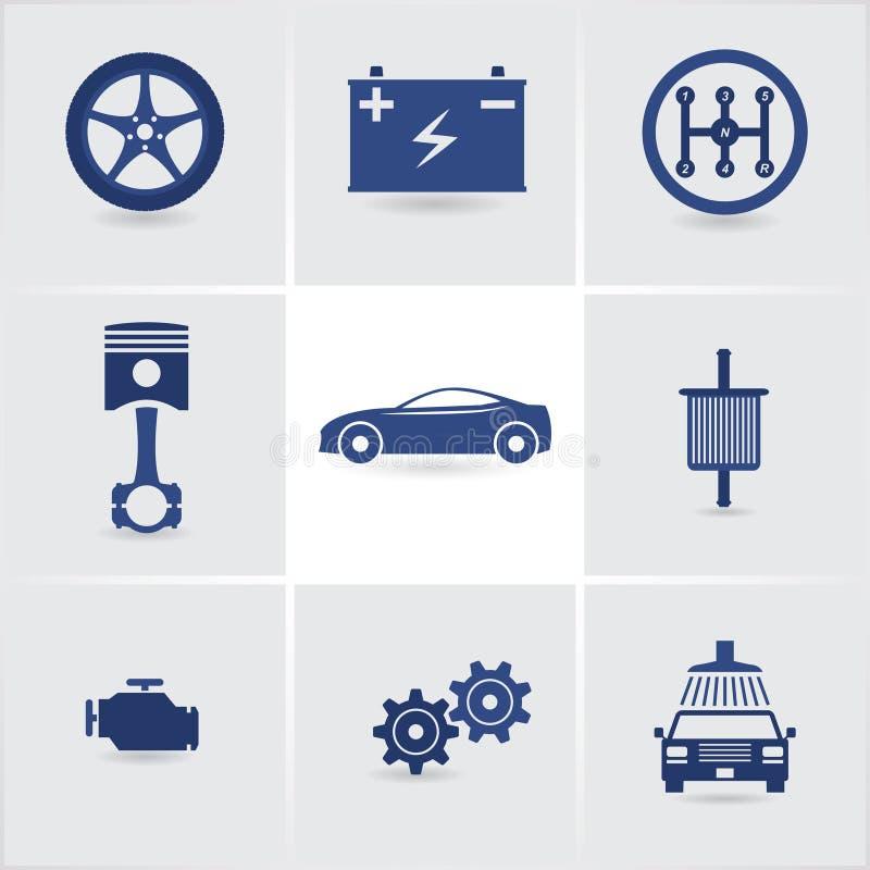 汽车服务 向量例证