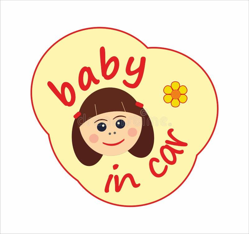 汽车板的婴孩 向量例证