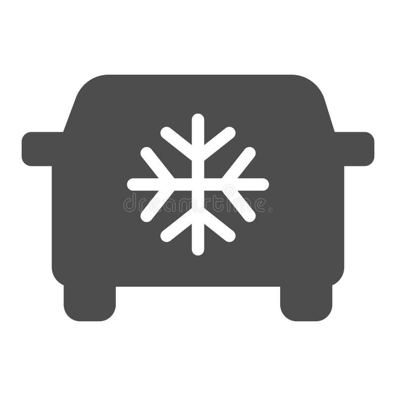 汽车空调坚实象 汽车调节剂在白色隔绝的传染媒介例证 汽车气流纵的沟纹样式 皇族释放例证