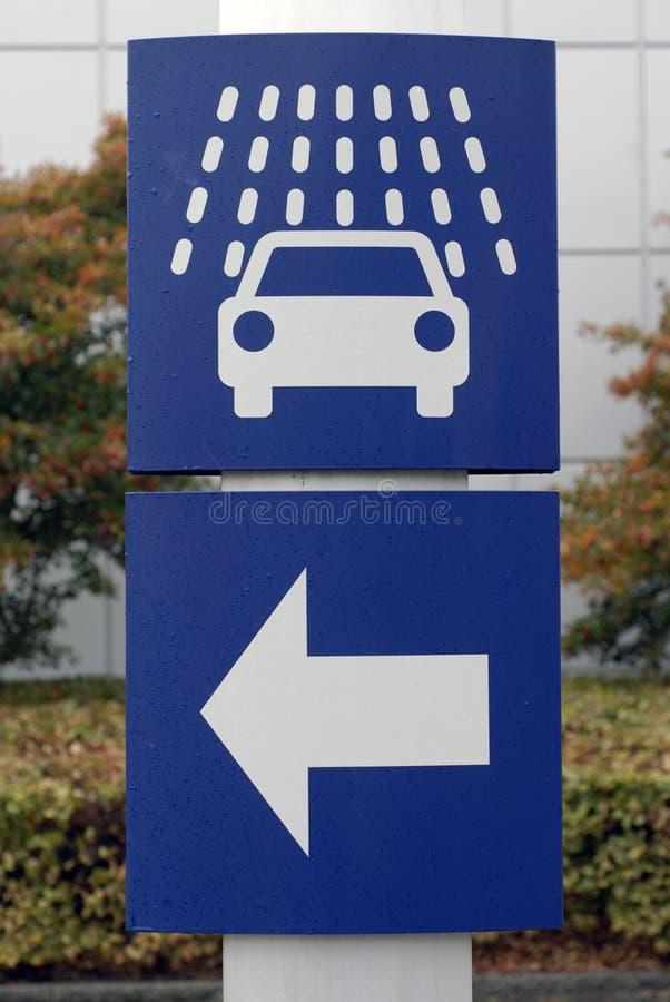 汽车符号洗涤 库存照片