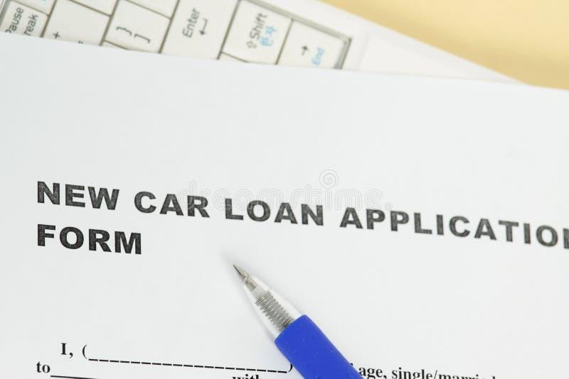 汽车贷款 库存照片