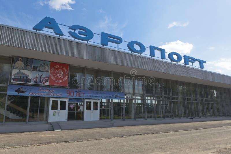 沃洛格达市机场建筑 免版税库存图片