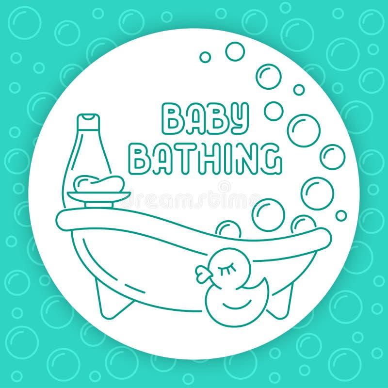 沐浴贴纸的婴孩 向量例证