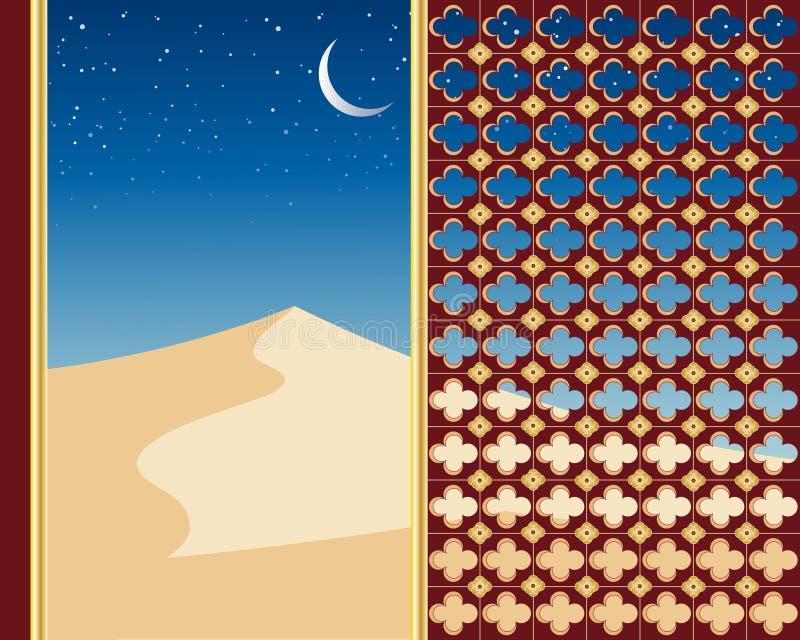 沙丘沙子 向量例证