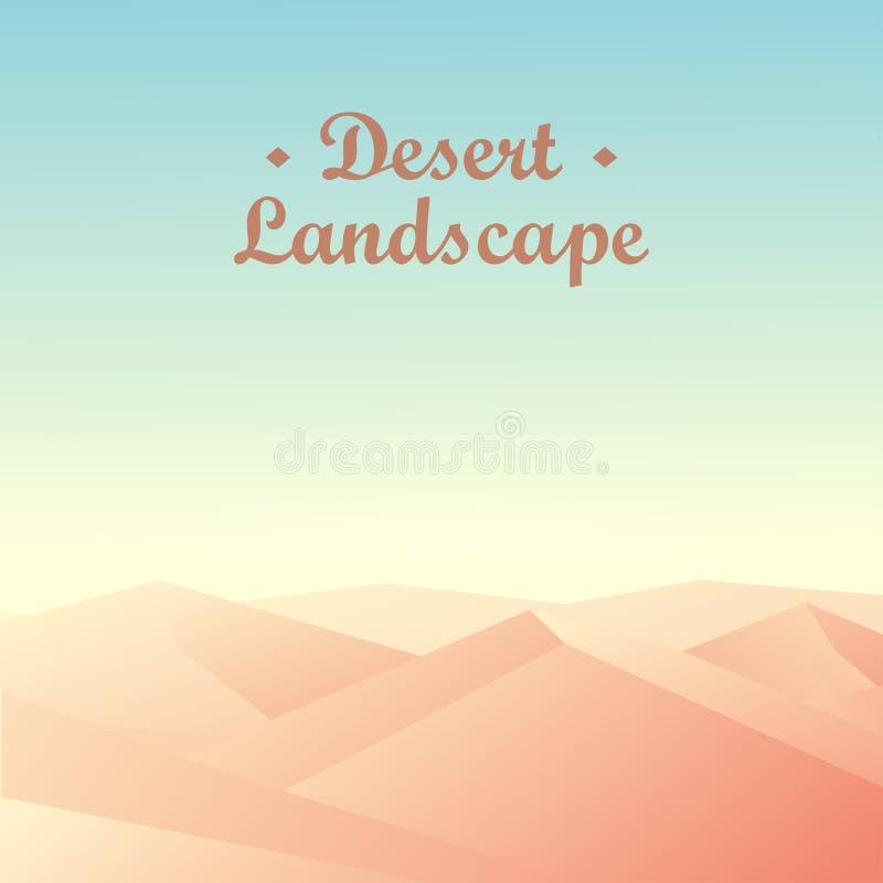 沙漠风景,背景传染媒介例证 皇族释放例证
