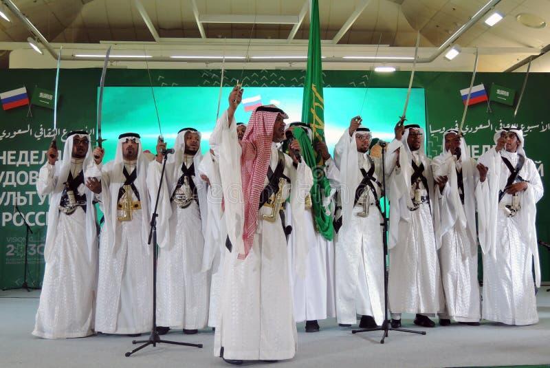 沙特文化星期在俄罗斯 免版税库存图片