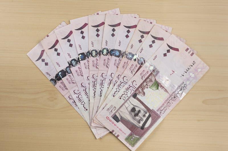沙特里亚尔 免版税库存照片