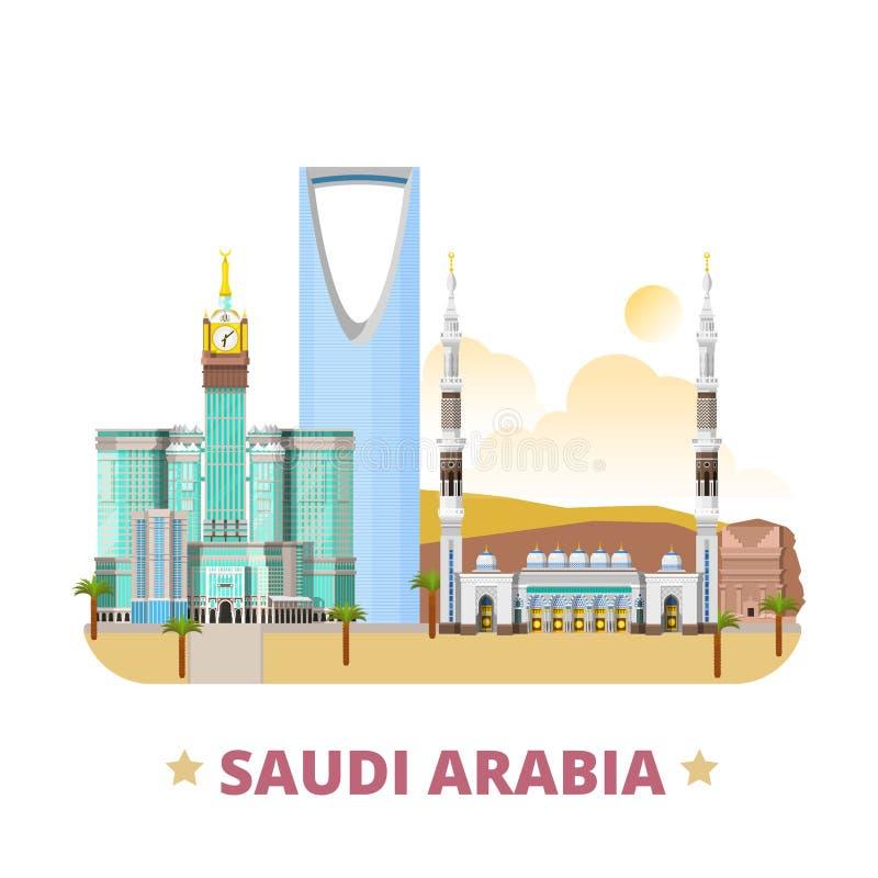 沙特阿拉伯国家设计模板平的动画片 库存例证