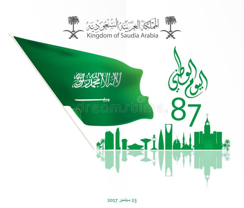沙特阿拉伯国庆节9月23的例证日 皇族释放例证