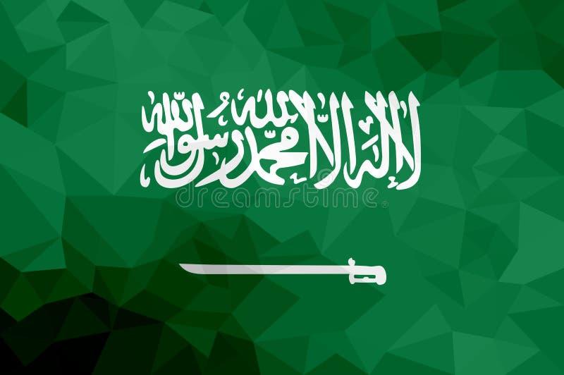 沙特阿拉伯多角形旗子 马赛克现代背景 设计几何 皇族释放例证