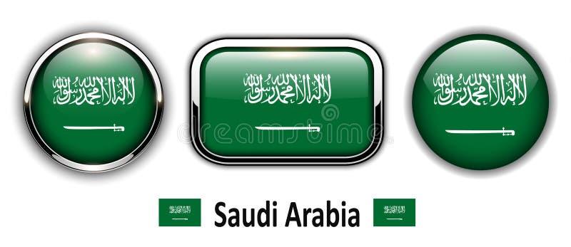 沙特阿拉伯旗子按钮 向量例证