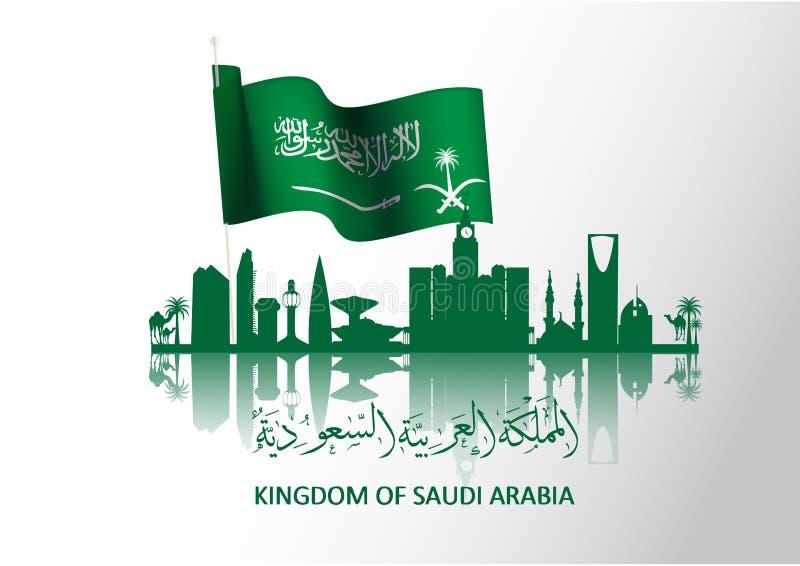 沙特阿拉伯旗子的例证国庆节的9月23日 向量例证