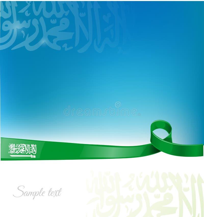 沙特阿拉伯旗子背景 向量例证