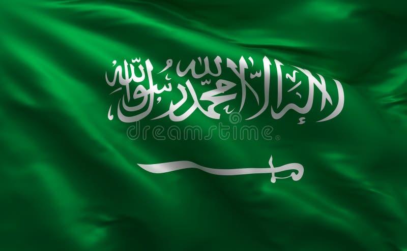 沙特阿拉伯旗子,沙特丝绸物质背景,3D翻译 向量例证