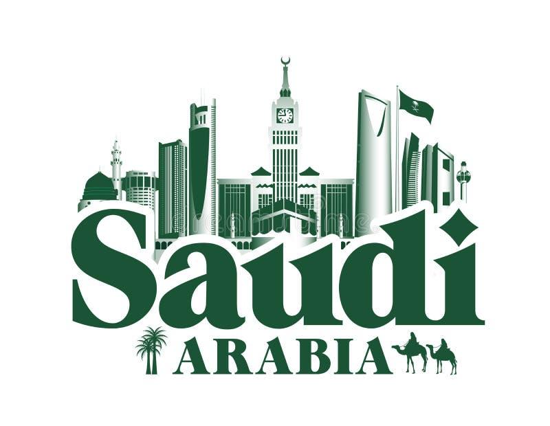 沙特阿拉伯王国著名大厦 向量例证