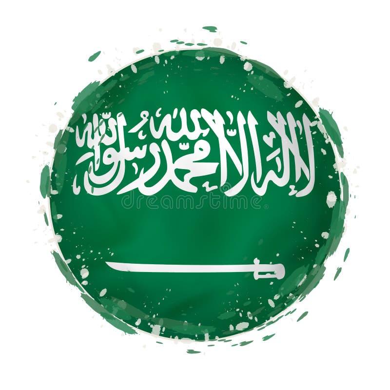 沙特阿拉伯的圆的难看的东西旗子与在旗子颜色飞溅 库存例证