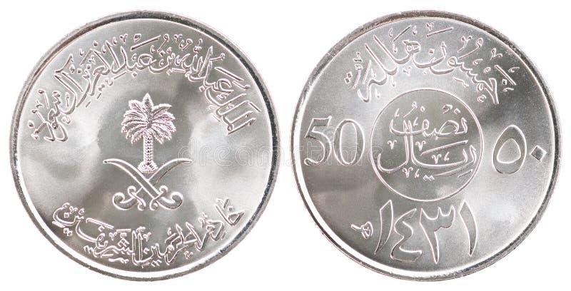沙特阿拉伯硬币集合 免版税图库摄影