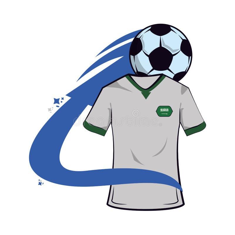 沙特阿拉伯足球T恤杉 向量例证