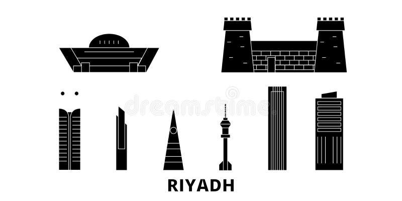 沙特阿拉伯,利雅得平的旅行地平线集合 沙特阿拉伯,利雅得黑色城市传染媒介例证,标志,旅行视域 向量例证