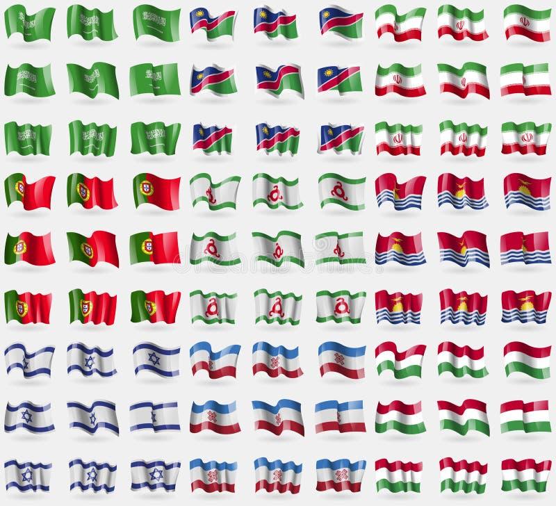 沙特阿拉伯,纳米比亚,伊朗,葡萄牙,印古什,基里巴斯,以色列,马里埃尔共和国, Hugary 大套81面旗子 向量例证