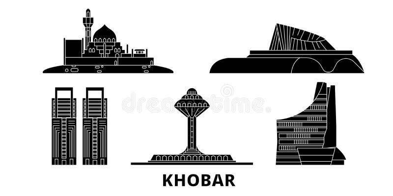 沙特阿拉伯,胡拜尔平的旅行地平线集合 沙特阿拉伯,胡拜尔黑色城市传染媒介例证,标志,旅行视域 皇族释放例证