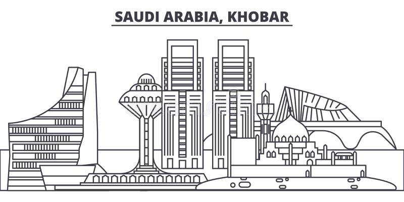 沙特阿拉伯,胡拜尔线地平线传染媒介例证 与著名地标的沙特阿拉伯,胡拜尔线性都市风景,城市 向量例证