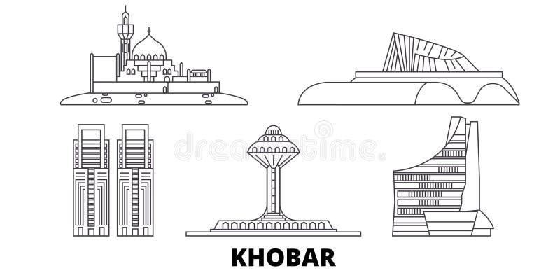 沙特阿拉伯,胡拜尔线旅行地平线集合 沙特阿拉伯,胡拜尔概述城市传染媒介例证,标志,旅行 向量例证