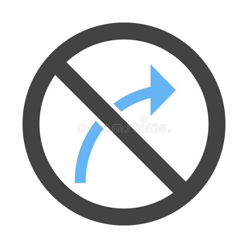 没有向右转 免版税库存图片
