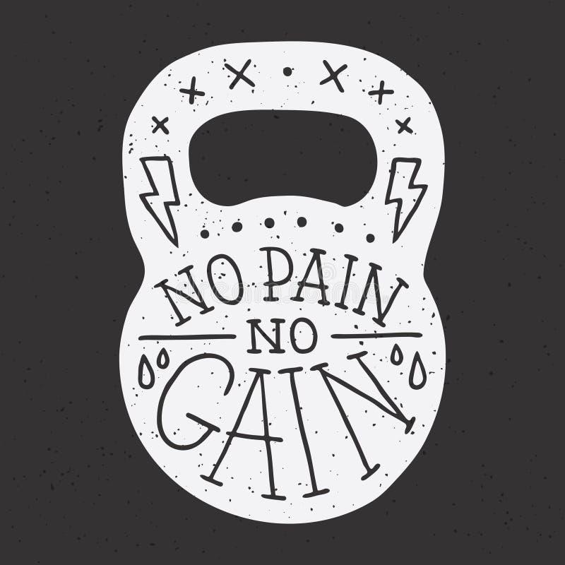 没有痛苦没有获取健身房水壶响铃传染媒介例证 图库摄影