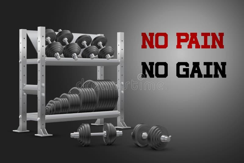 没有痛苦的现实健身传染媒介横幅没有存贮架子的获取标志充分黑铁重量杠铃板材和哑铃 向量例证