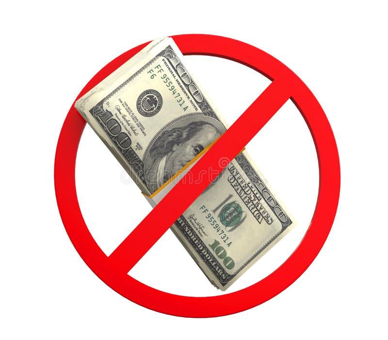 没有金钱标志 向量例证