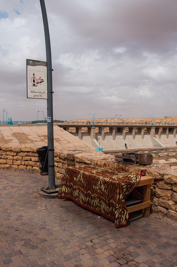 没有chicha盘区在利雅得,沙特阿拉伯外面 免版税库存照片