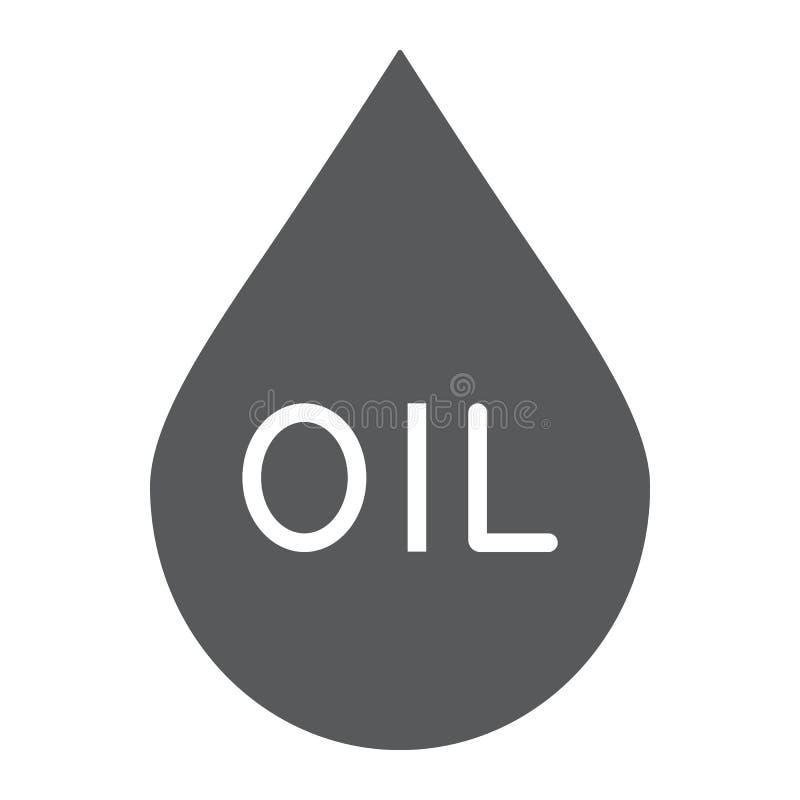 油下落纵的沟纹象、燃料和液体,油小滴标志,向量图形,在白色背景的一个坚实样式 皇族释放例证