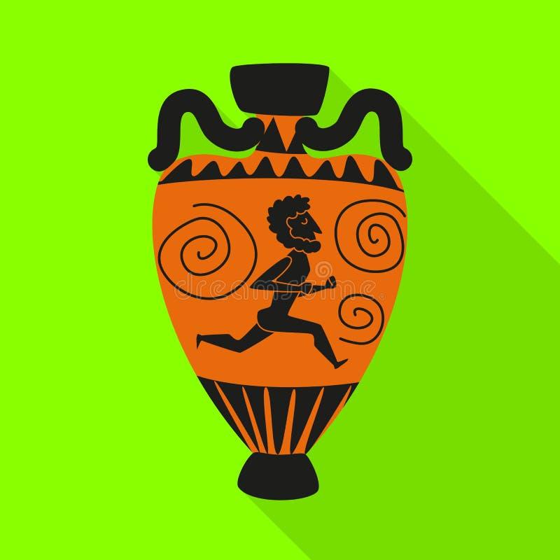 油罐和人工制品商标被隔绝的对象  设置油罐和文明储蓄传染媒介例证 皇族释放例证